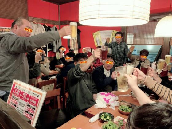 12月21日 企画ミーティング&忘年会_c0150273_20493774.jpg