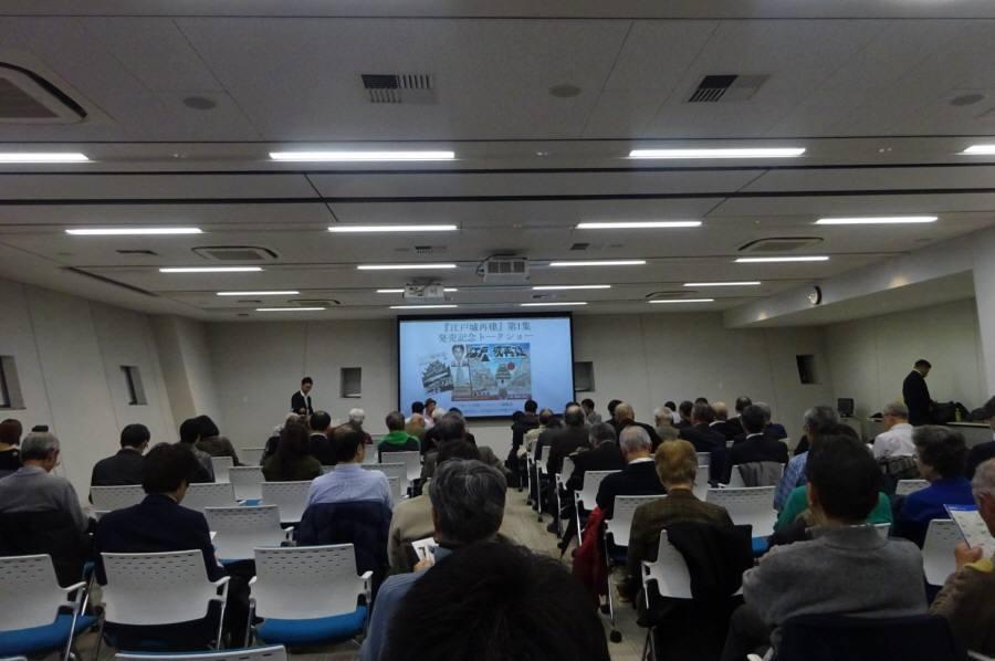 「江戸城再建」発売記念トークショー_f0059673_22095144.jpg