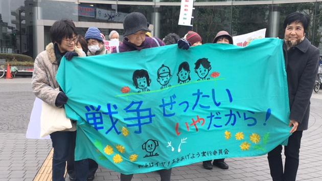 東京・東久留米市で市民パレード_b0190576_15592780.jpg