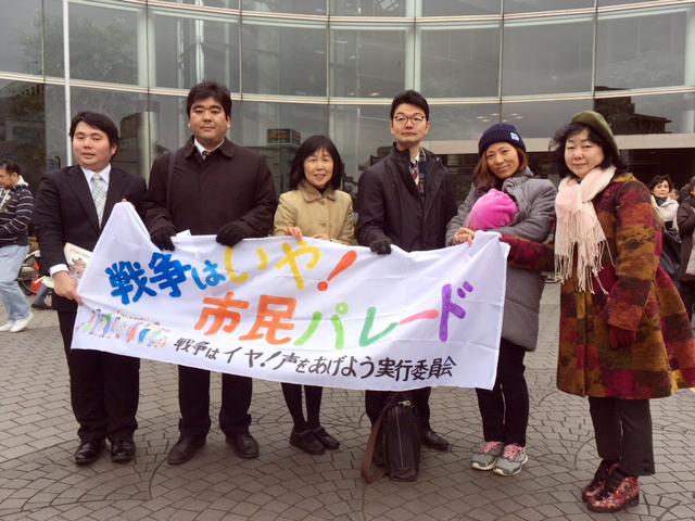 東京・東久留米市で市民パレード_b0190576_15593287.jpg