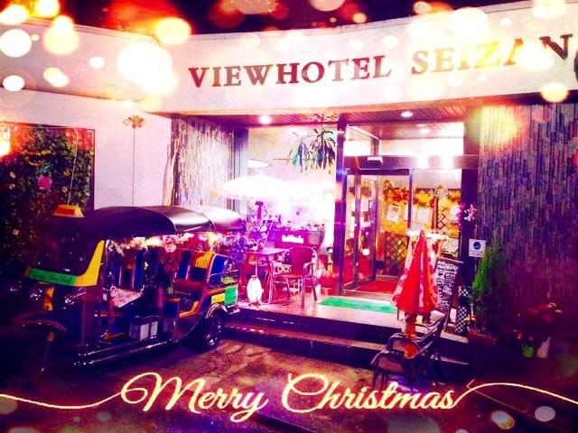 クリスマスディナーコースごよやく受付中(*\'▽\')_d0144077_19341859.jpg