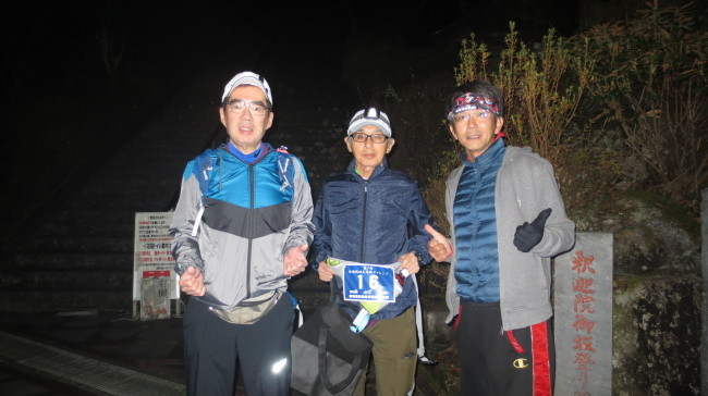 第7回 10時間耐久石段チャレンジの報告_e0294183_14305808.jpg