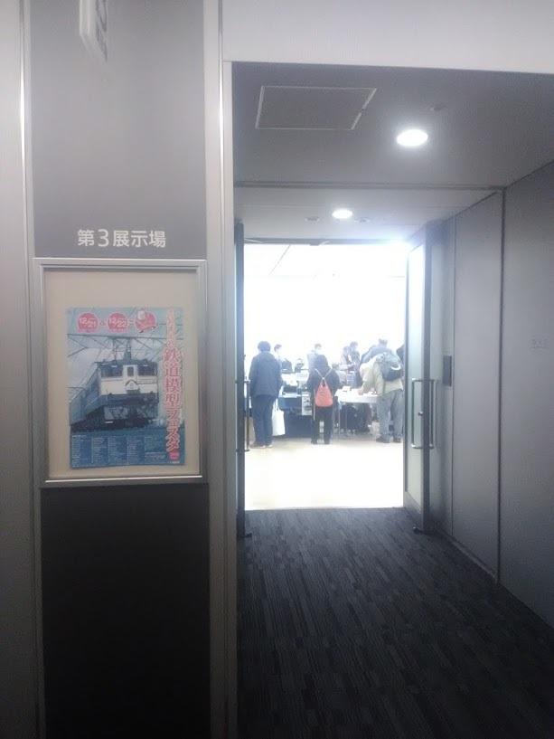 さいたま鉄道模型フェスタ2019_e0137686_22370610.jpg