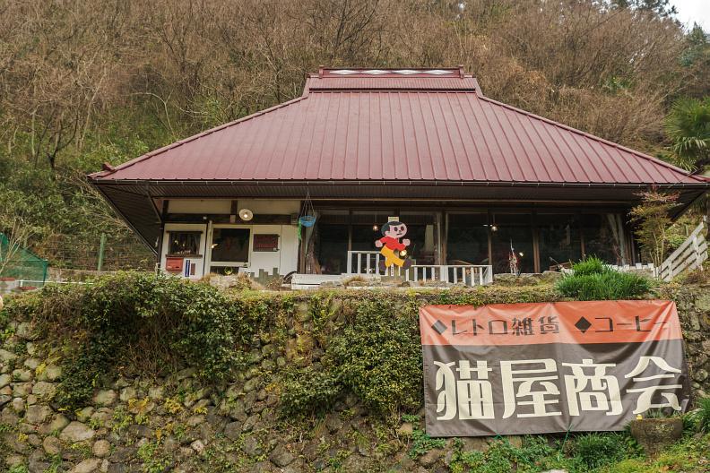【昭和レトロ雑貨】猫屋商会_f0189086_17541558.jpg