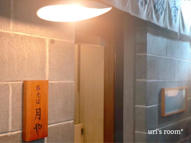 大好きなブロ友さんと1年ぶりの再会!エネルギーをもらった夜ヽ(´▽`)/_a0341288_14484658.jpg