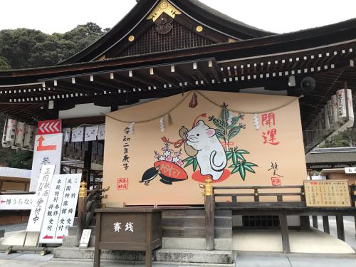 松尾大社_c0184989_15454291.jpg