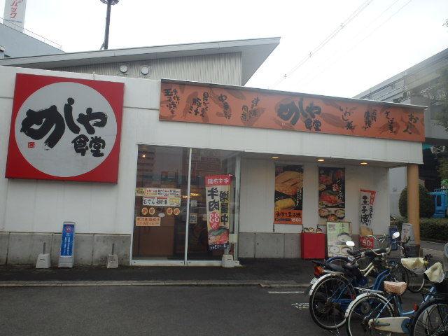 めしや食堂      大日店_c0118393_09084294.jpg