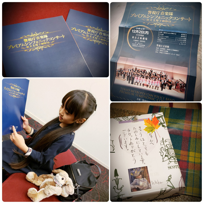 生徒chan達のChristmas Live♡(& 卒業生ちゃんの警視庁音楽隊コンサートへ)_d0224894_22110520.jpg