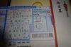 2019年12月23日 沖縄中学同級からお歳暮  その1_d0249595_14290602.jpg
