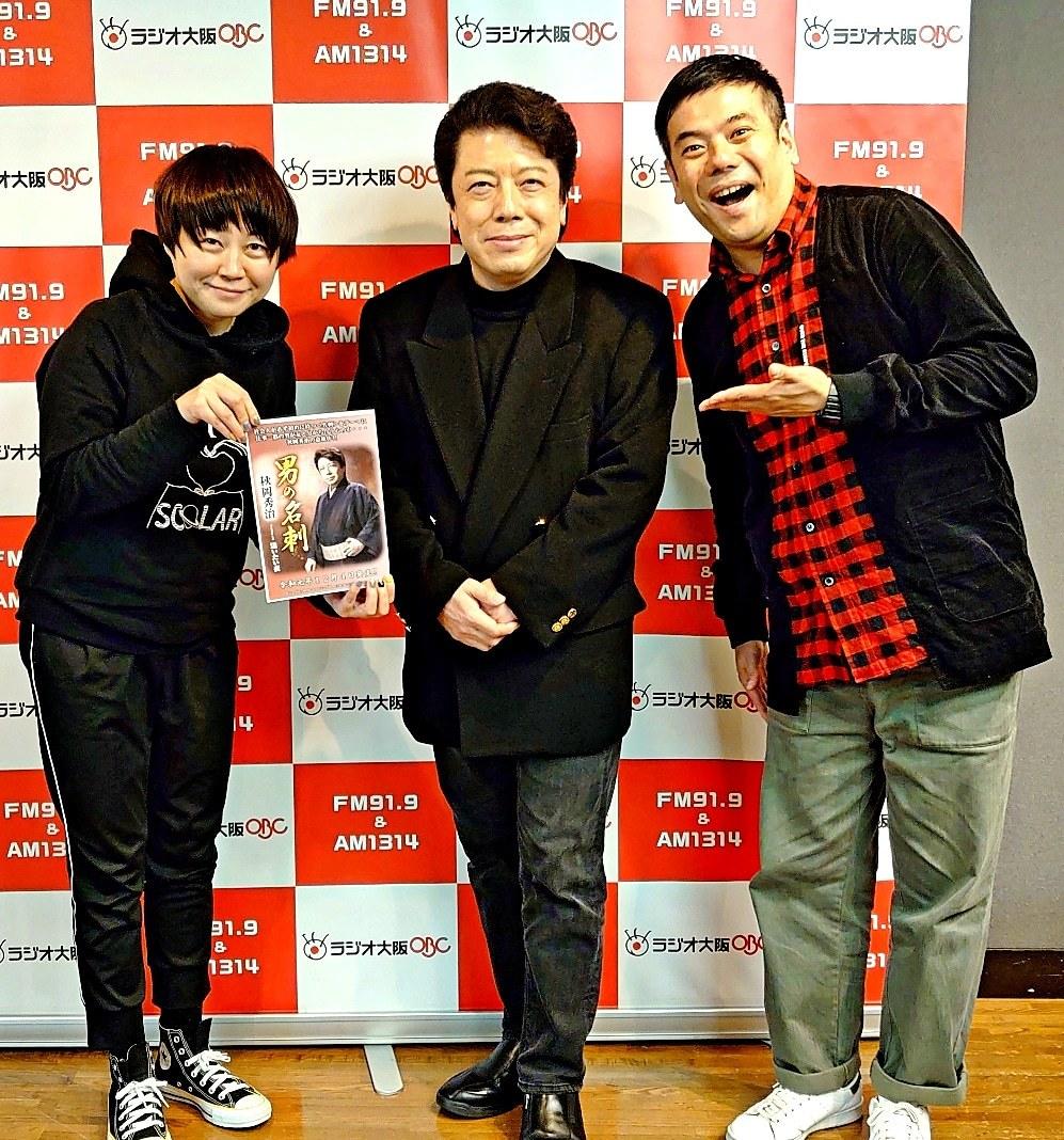 hanashikaの時間・男の名刺_b0083801_19111466.jpg