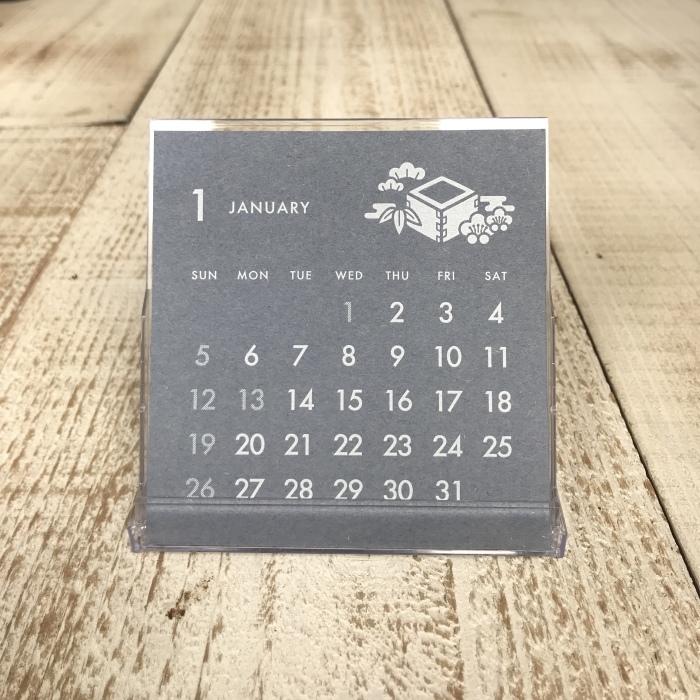 C97 新グッズ 2020酩酊女子酒器カレンダー_b0204714_13472870.jpg