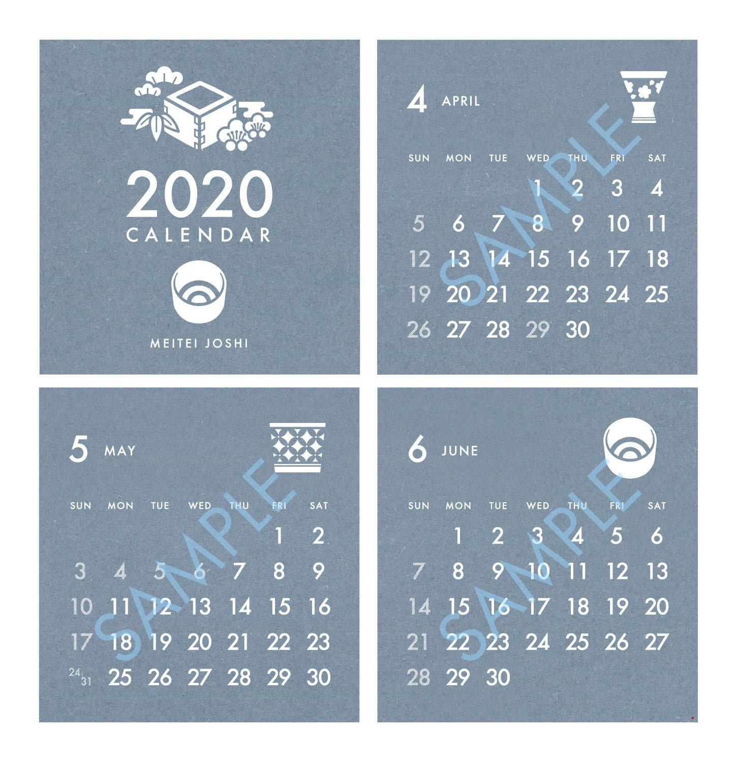 C97 新グッズ 2020酩酊女子酒器カレンダー_b0204714_13494912.jpg