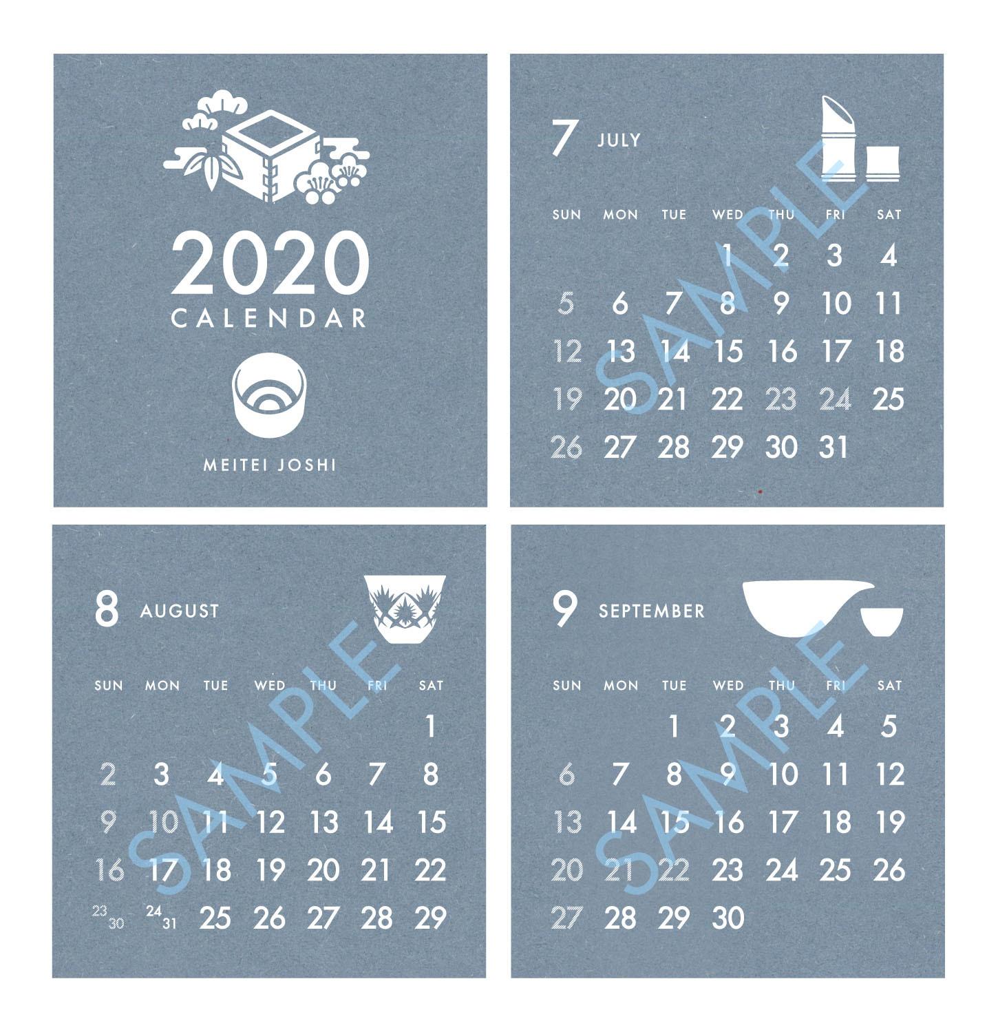 C97 新グッズ 2020酩酊女子酒器カレンダー_b0204714_13495003.jpg