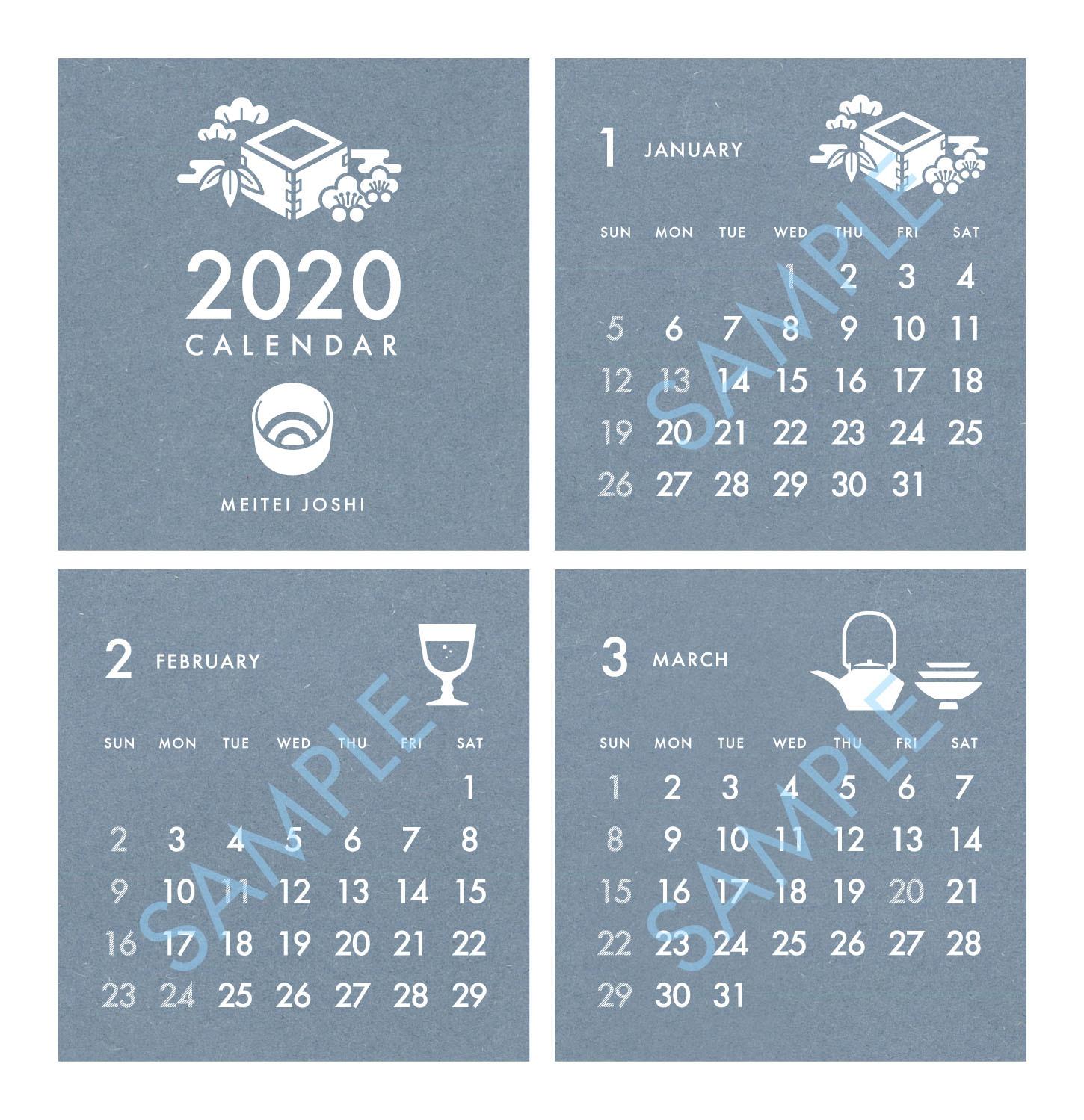 C97 新グッズ 2020酩酊女子酒器カレンダー_b0204714_13495033.jpg