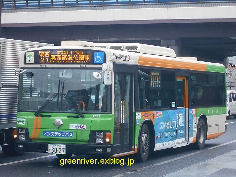 東京都交通局 V-Z552 【小松川JCT】_e0004218_2013487.jpg