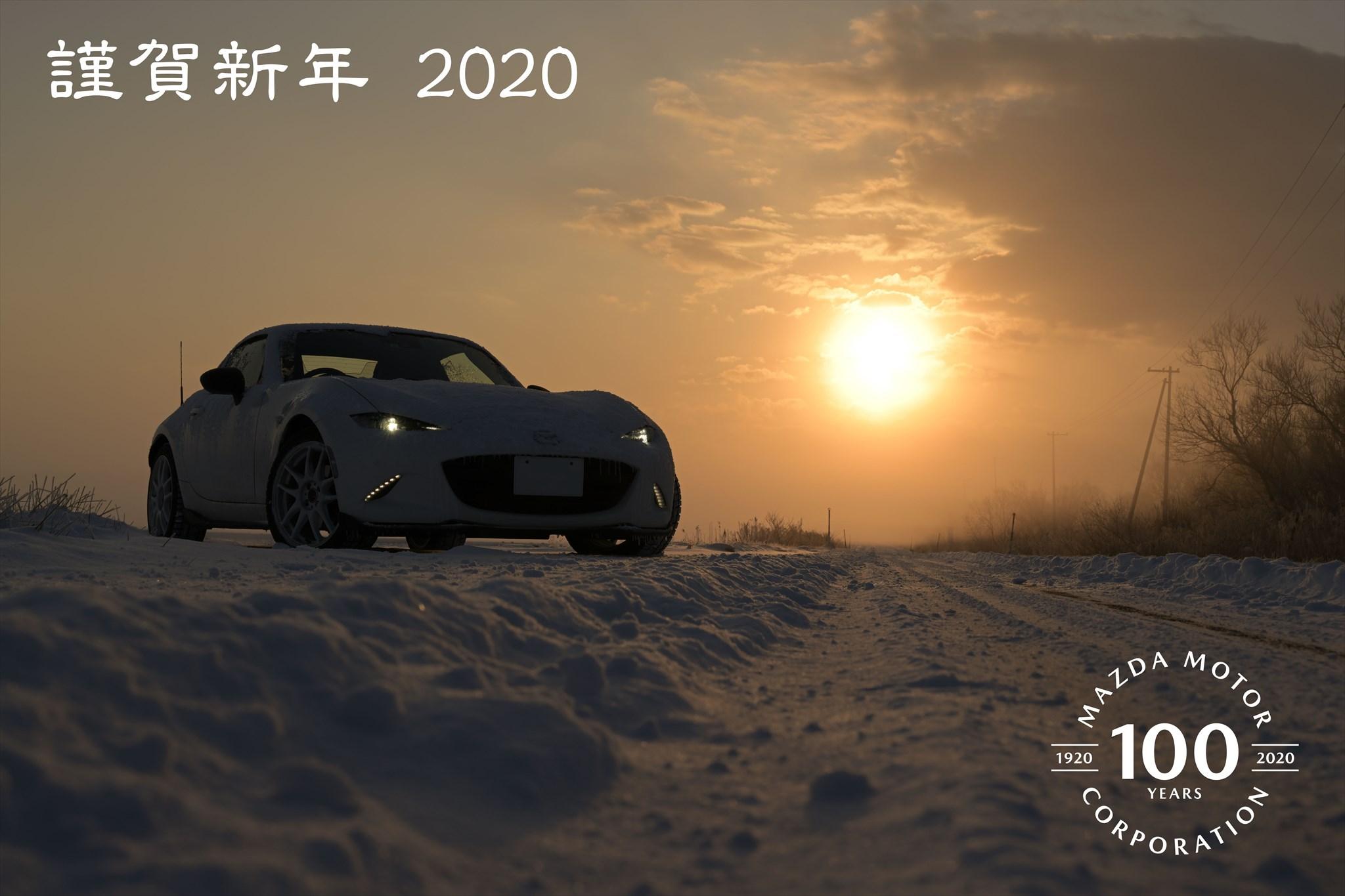 謹賀新年 2020_a0145819_18582473.jpg
