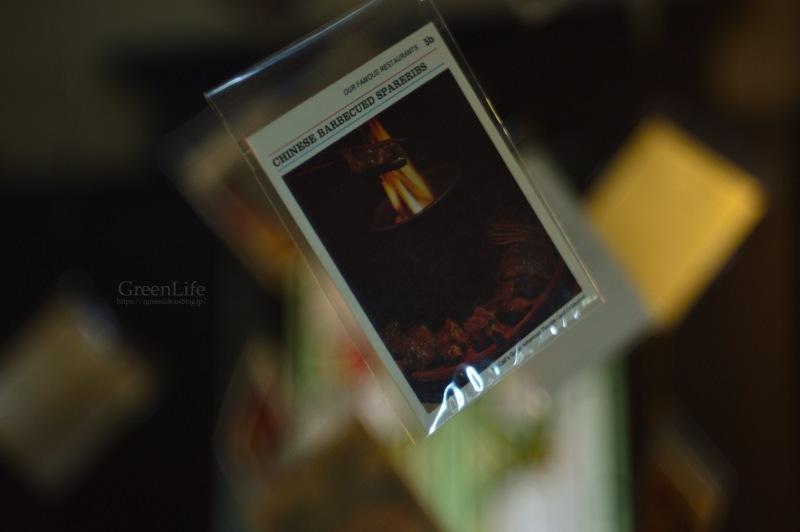 西洋館のクリスマス(外交官の家)_f0321522_20371333.jpg
