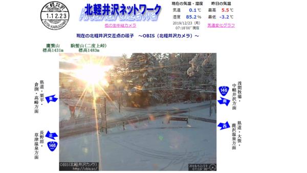 積雪約15cm!ノーマルタイヤでは危険です(2019年12月23日)_b0174425_07220880.png