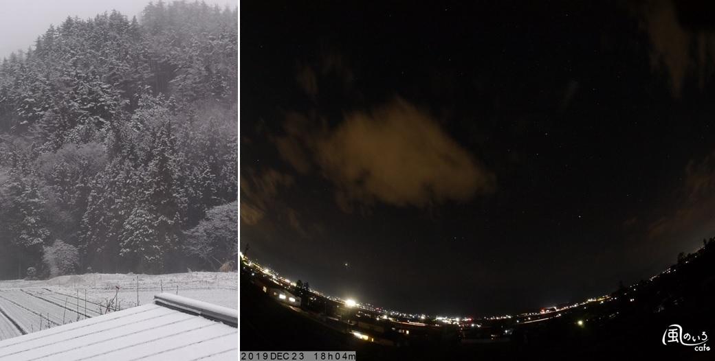 雪景色が_a0212730_18490837.jpg
