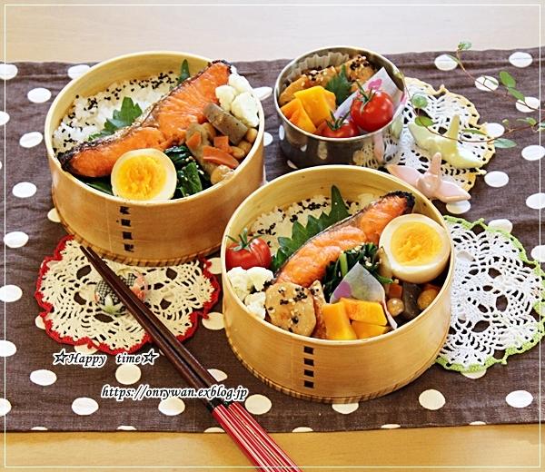 鮭弁当と明日用に仕込みましたとリク♪_f0348032_18110973.jpg