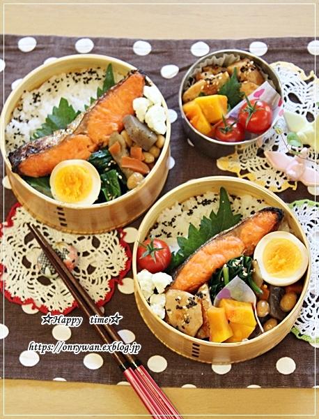鮭弁当と明日用に仕込みましたとリク♪_f0348032_18111646.jpg
