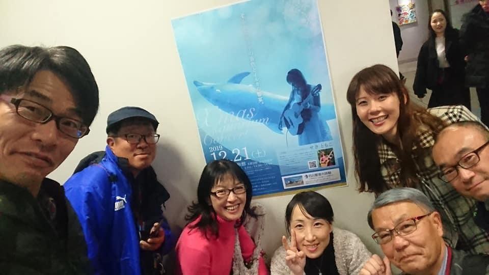 名古屋港水族館~来てくださった皆さん編~_f0373339_11474091.jpg