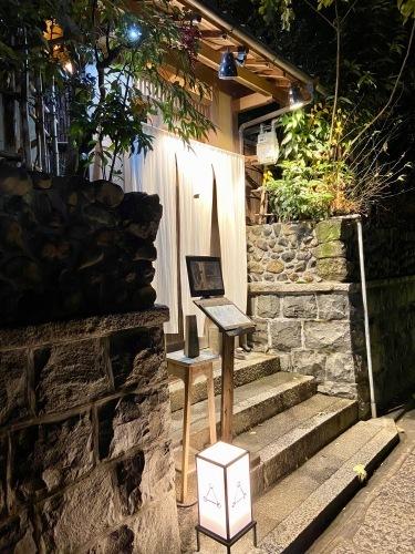 京都の大人気店「AWOMB(あうーむ)」さんへ_b0325640_15515344.jpg