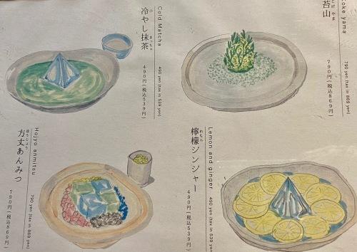 京都の大人気店「AWOMB(あうーむ)」さんへ_b0325640_15532265.jpg