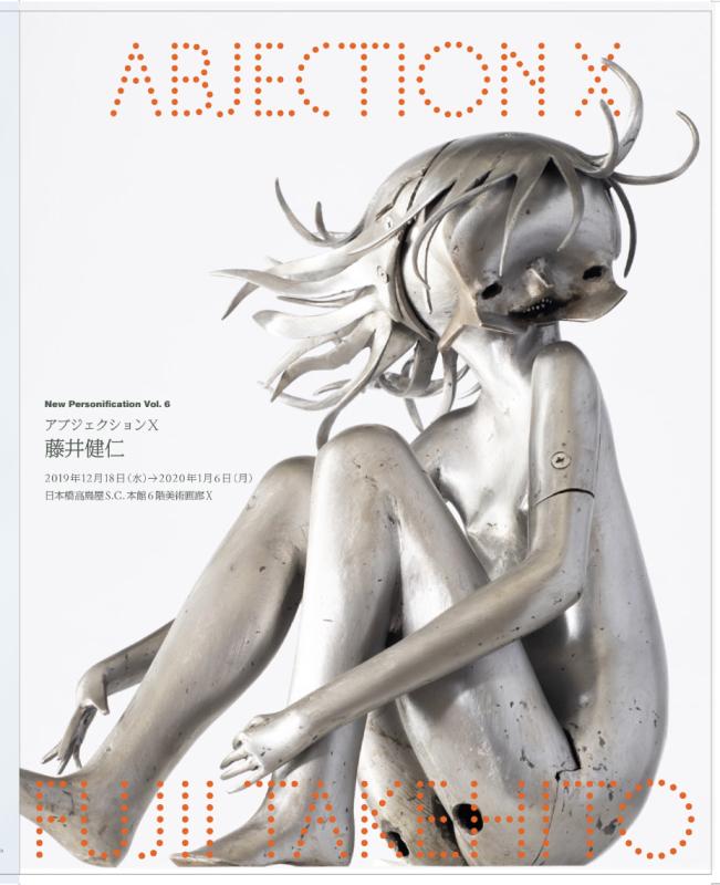 New Personification vol.6 ABJECTION X@日本橋高島屋sc美術画廊X_d0226041_05595301.jpeg