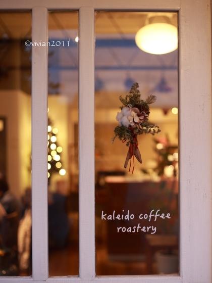 KALEIDO COFFEE ROASTERY(カレイドコーヒーロースタリー)~クリスマスセット~_e0227942_00075526.jpg