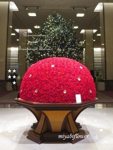 帝国ホテルのクリスマスツリー 2019_b0255144_18570083.jpg
