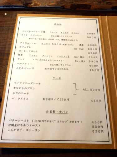 エジソン休憩所@亀山移転後_e0292546_23343647.jpg