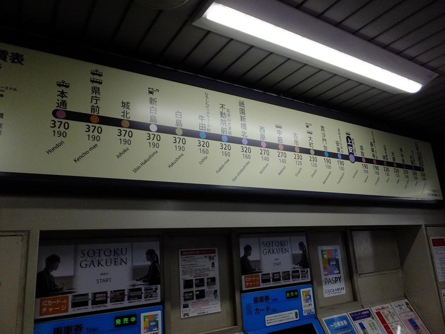 ぶらり広島の旅2_e0193247_17162347.jpg