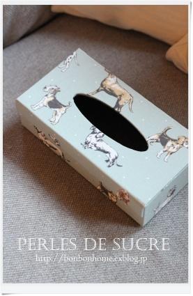 自宅レッスン スカラップ両開きの箱 ツールスタンド スライド式の箱 がま金口の箱 サティフィカ マグネットのティッシュケース_f0199750_21120659.jpg