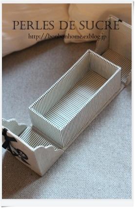 自宅レッスン スカラップ両開きの箱 ツールスタンド スライド式の箱 がま金口の箱 サティフィカ マグネットのティッシュケース_f0199750_21123945.jpg