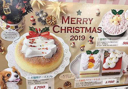明日はクリスマスイブ!!_e0362456_19081125.jpg