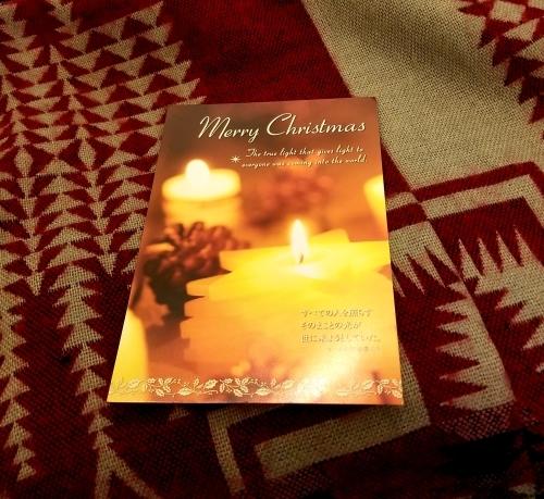 Bistro Mon.Chemin (ビストロ モン.シュマン) * ランチに再訪 ~ ザ・テラス サクマのクリスマス菓子♪_f0236260_00125451.jpg