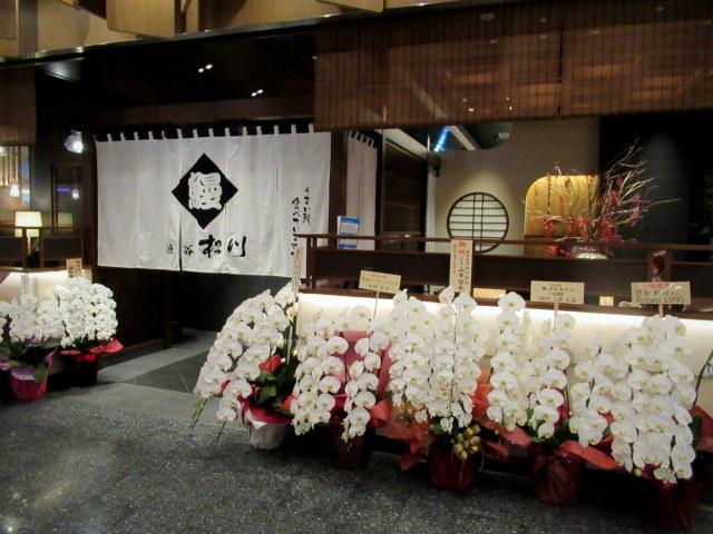 とんかつとんQ * SHIBUYA FUKURAS~生まれ変わった東急プラザ渋谷♪_f0236260_22341243.jpg