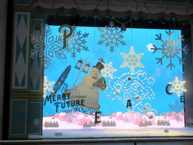 IZUMIYA 泉屋東京店 * 老舗菓子店のクリスマス限定缶♪_f0236260_22401251.jpg