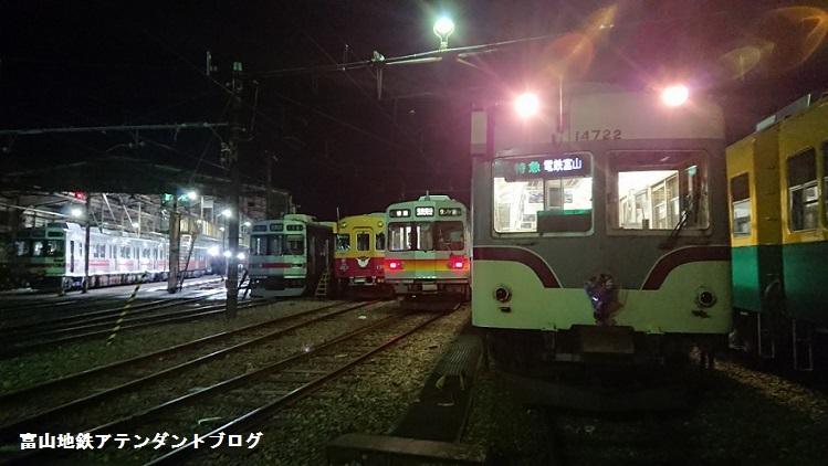 ありがとう、そしてさようなら、地鉄最後の日車ロマンスカー_a0243562_11081021.jpg