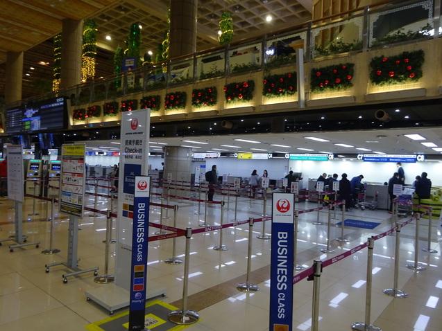 たった26時間のソウル (11) JAL94便で帰国_b0405262_23183520.jpg