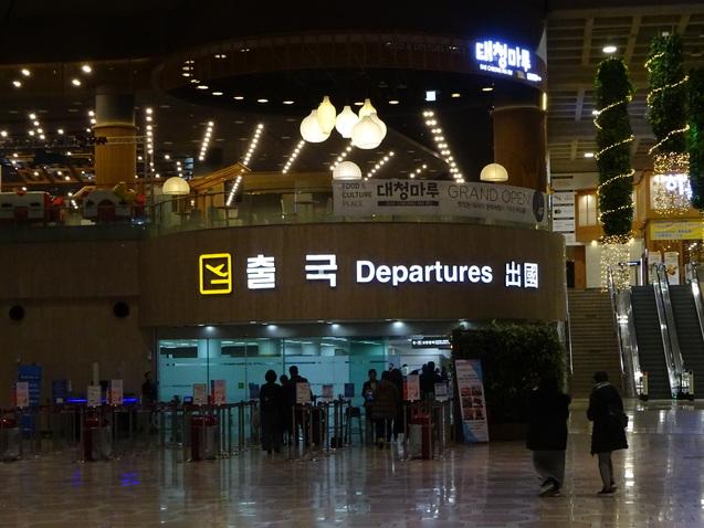 たった26時間のソウル (11) JAL94便で帰国_b0405262_2318547.jpg
