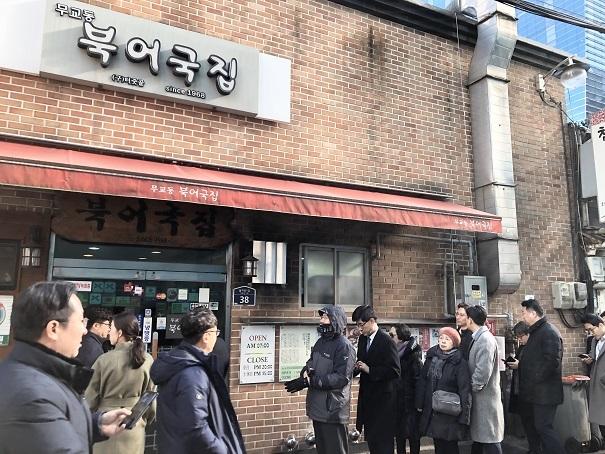 ソウルのお昼ご飯は「干しダラのスープ」です_b0060363_21584037.jpeg