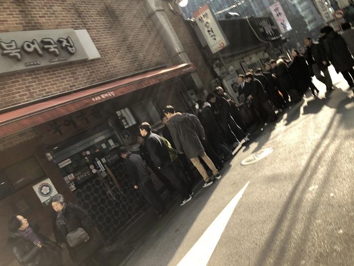 ソウルのお昼ご飯は「干しダラのスープ」です_b0060363_22044982.jpeg