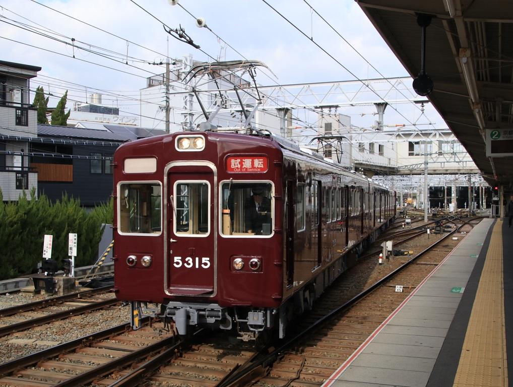 阪急5300系 5315F 7連化 検査明け・・_d0202264_18571861.jpg