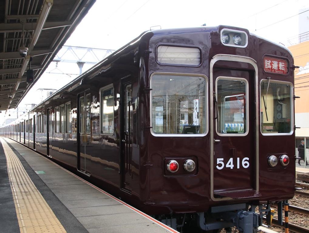 阪急5300系 5315F 7連化 検査明け・・_d0202264_18591973.jpg