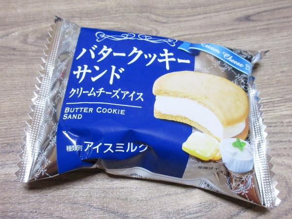 バタークッキーサンド クリームチーズアイス@森永乳業_c0152767_20461339.jpg