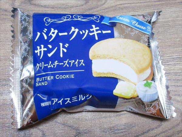 バタークッキーサンド クリームチーズアイス@森永乳業_c0152767_20475976.jpg