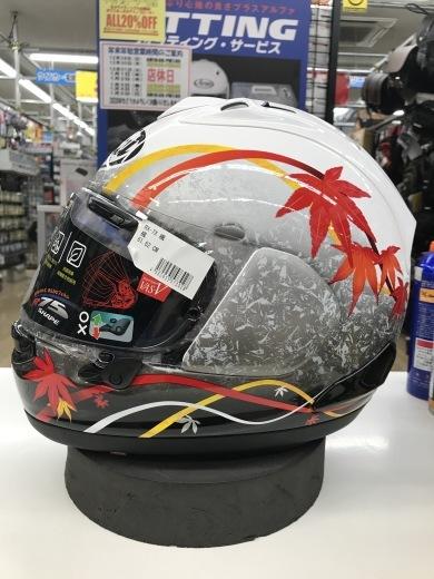 奇跡のヘルメット入荷しました!!_b0163075_17011398.jpg