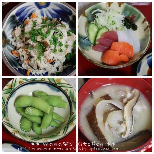 bento&晩ご飯 ♥ 真珠婚式(*'ω' *)_c0139375_1271771.jpg